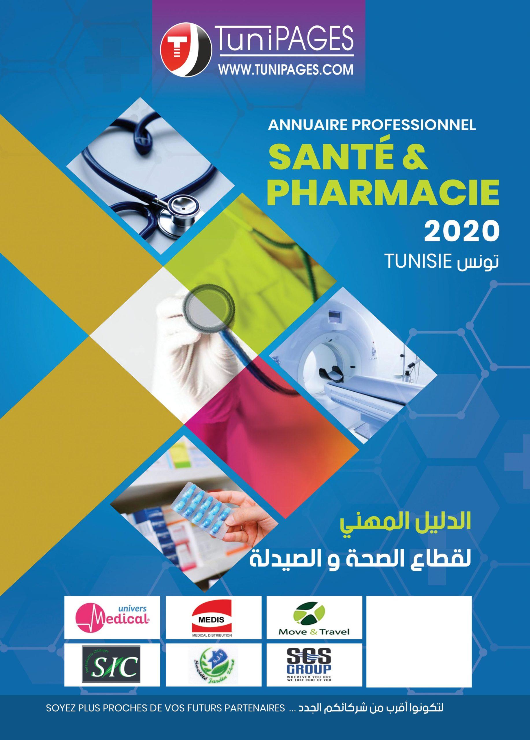 Annuaire Professionnel Santé & Pharmacie